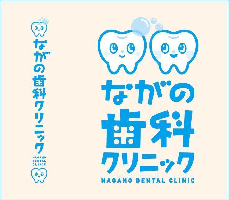 Maniackers Design Logo & Chara   ロゴ & キャラ: