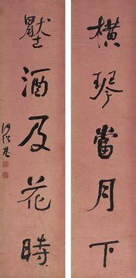 HE SHAOJI (1799~1873)FIVE-CHARACTER COUPLET IN RUNNING SCRIPT Ink on paper, mounted 124.5×29.5cm×2 何紹基(1799~1873) 行書 五言聯 紙本 鏡片 識文:橫琴當月下,壓酒及花時。 款識:何紹基。 鈐印:何紹基印(朱) 子貞(白)