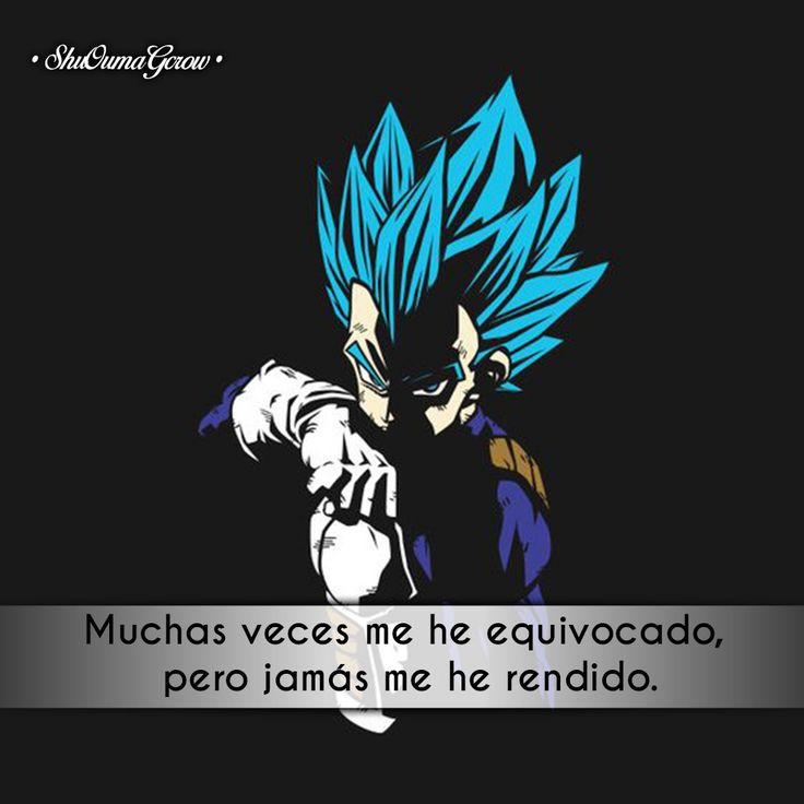 Muchas veces #ShuOumaGcrow #Anime #Frases_anime #frases