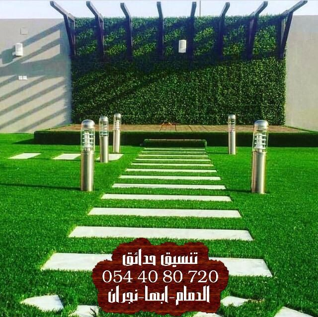 افكار تصميم حديقة منزلية بنجران افكار تنسيق حدائق افكار تنسيق حدائق منزليه افكار تجميل حدائق منزلية Instagram Photo Instagram Photo And Video