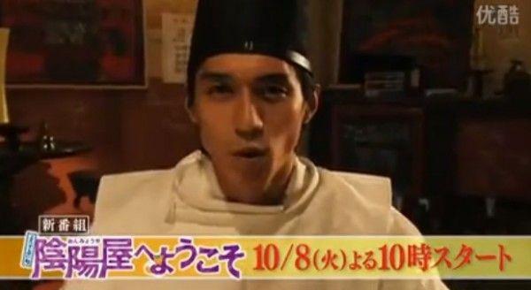 yorozu uranaidokoro onmyouya youkoso online dating