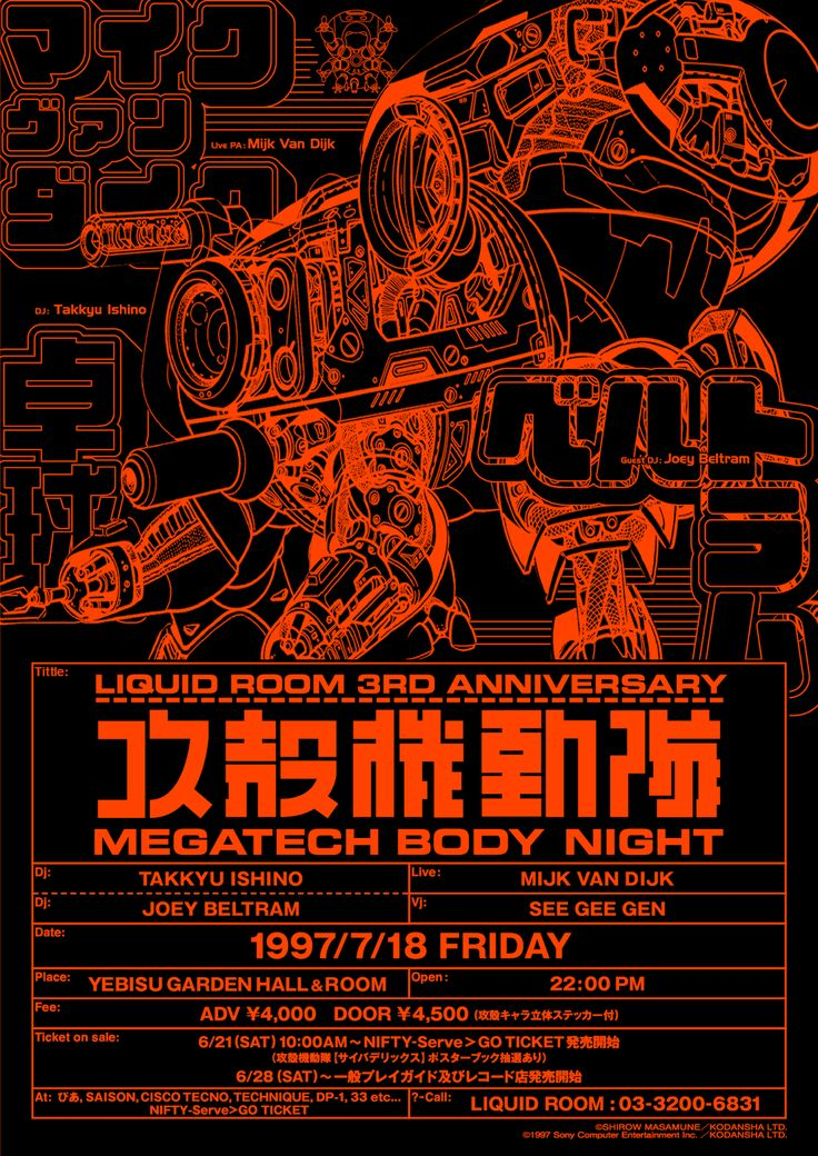 Not sure what this event in particular was all about, but this poster/promotional design is awesome. If I'd have designed my art group's exhibition flyer on my own, this would've been pretty close to my kind of idea.