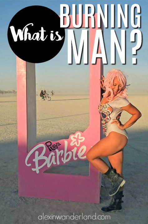 Back in 2013, I attempted to answer a question that seemed to come up a lot whenever I referenced my ten day sojourn to the Nevada desert: what the &!*# is Burning Man, anyway? In 2015, I resumed my investigation.