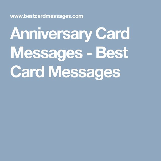 Anniversary Card Messages - Best Card Messages