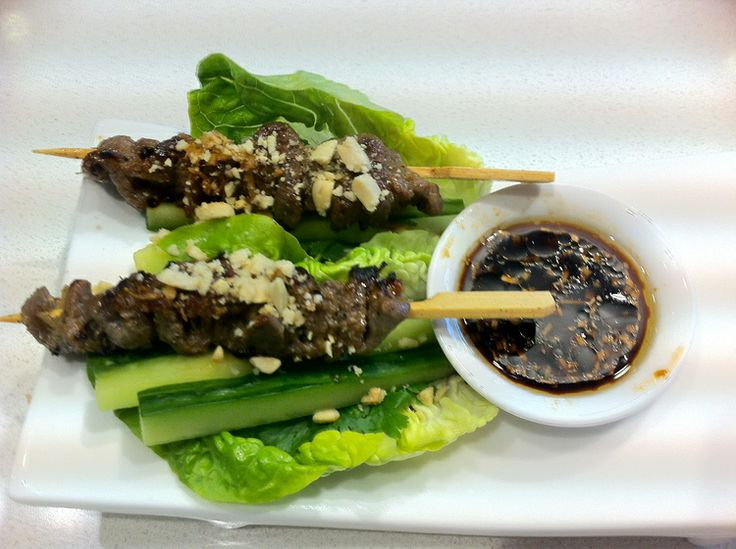 Beef & lemongrass skewers with Asian dipping sauce.