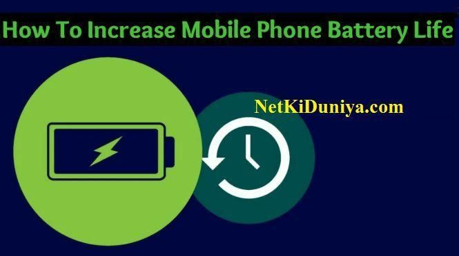 How To Increase Mobile Battery Life Capacity Power Backup Tips Mobile Battery Power Backup Battery Life