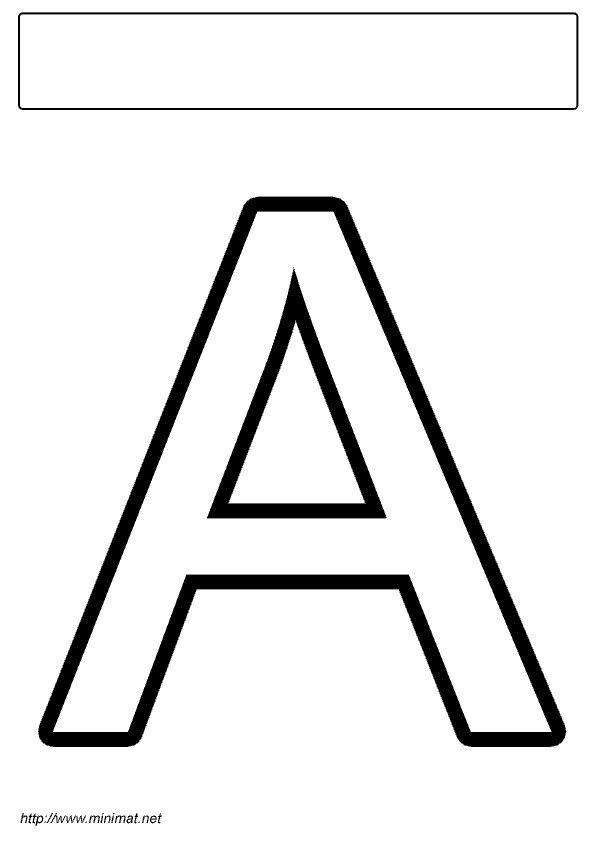 Décorer les initiales de son prénom : activité de rentrée. Voir toutes les lettres sur le site.