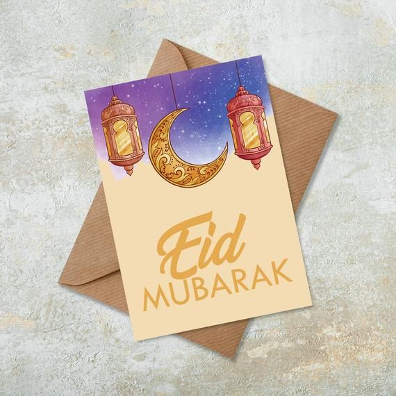 Eid Mubarak Card Moon Lantern Design Single Pack Of 5 Or Pack Of 10 Eid Card Present Gift 2 In 2021 Eid Mubarak Card Eid Cards Eid Greeting Cards