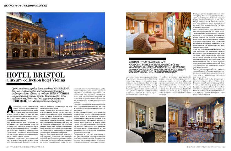 Hotel Bristol, a Luxury Collection Hotel, Vienna , город Wien, Wien, Austria, #novelvoyage #deeptravel #artintradition