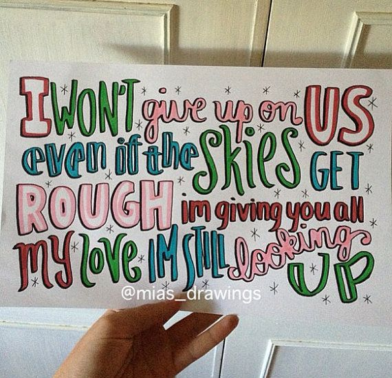 Jason Mraz- I Won't Give Up lyric art