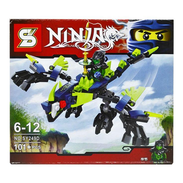 Ninja Thunder (SY249D)