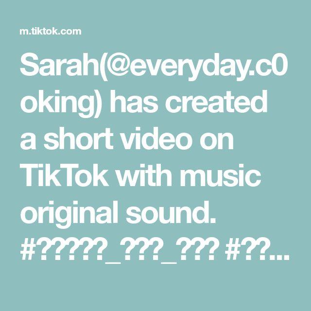 Sarah Everyday C0oking Has Created A Short Video On Tiktok With Music Original Sound افغان تیک تاک افغان اشپزیافغانی اشپزخانه In 2021 Music The Originals Video