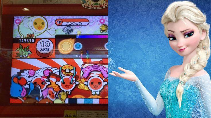 Frozen Let It Go Drum Video Game Japan Taiko No Tatsujin Disney Elsa Ann...