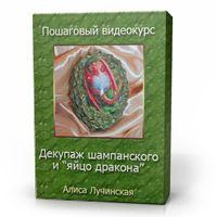 DCPG.ru: 1.jpg (200×200, 57 КБ)