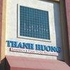 Thanh Huong Food to Go  6901 Stockton Boulevard  Sacramento, CA 95823   (916) 393-9999