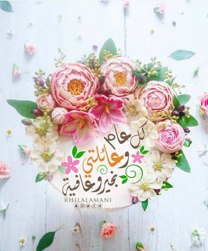 Pin By Aftabahmed Ahmed On دعاء Eid Card Designs Eid Cards Beautiful Wallpapers Backgrounds