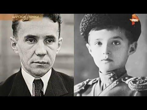 Почему Сталин Спас Царскую Семью :: Николай II и Сталин - Двоюродные Братья - YouTube