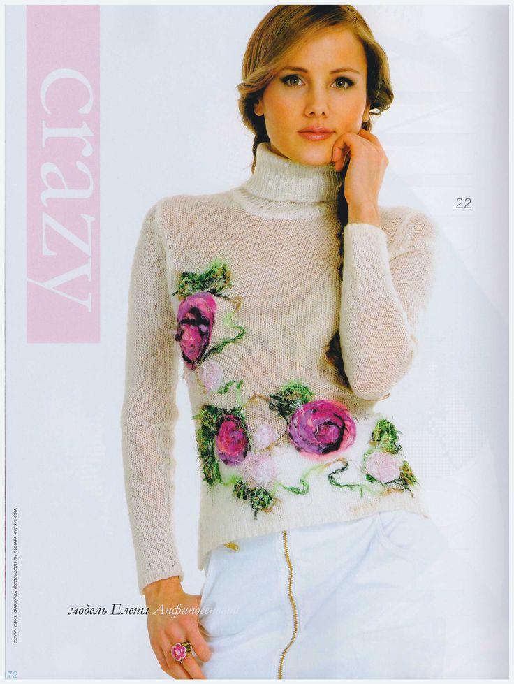 Journal Jurnal Zhurnal MOD Fashion Magazine 565 Russian knit and crochet patterns book