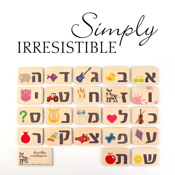 "Your Shavuot Sale Celebration begins now!  Get Your 10% OFF on Smart & Friendly Hebrew Game for Kids. For 7 Days Only...  Only 5 games left in stock. Buy one now! Limited-Time Special Offer (May 14 - May 20)  Order NOW & SAVE10% https://www.etsy.com/listing/90227740/alef-bet-hebrew-alphabet-wood-letters { Kids Educational Wood Games & Home Décor } Shop & use code ""10OFF"" at checkout. Happy Holiday!!!"