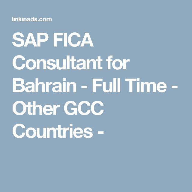 SAP FICA Consultant for Bahrain - Full Time - Other GCC Countries -