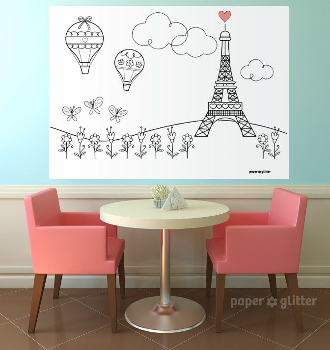 Paris ooh la la party printable decoration or coloring for Art decoration pdf