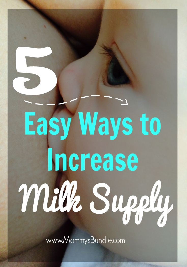 Breastfeeding? Bookmark these easy ideas to help increase your breast milk supply - great for new nursing moms!