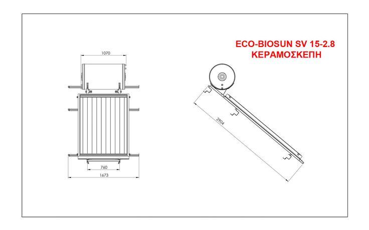 ECO-BIOSUN SV 15-2.8| ΚΕΡΑΜΟΣΚΕΠH
