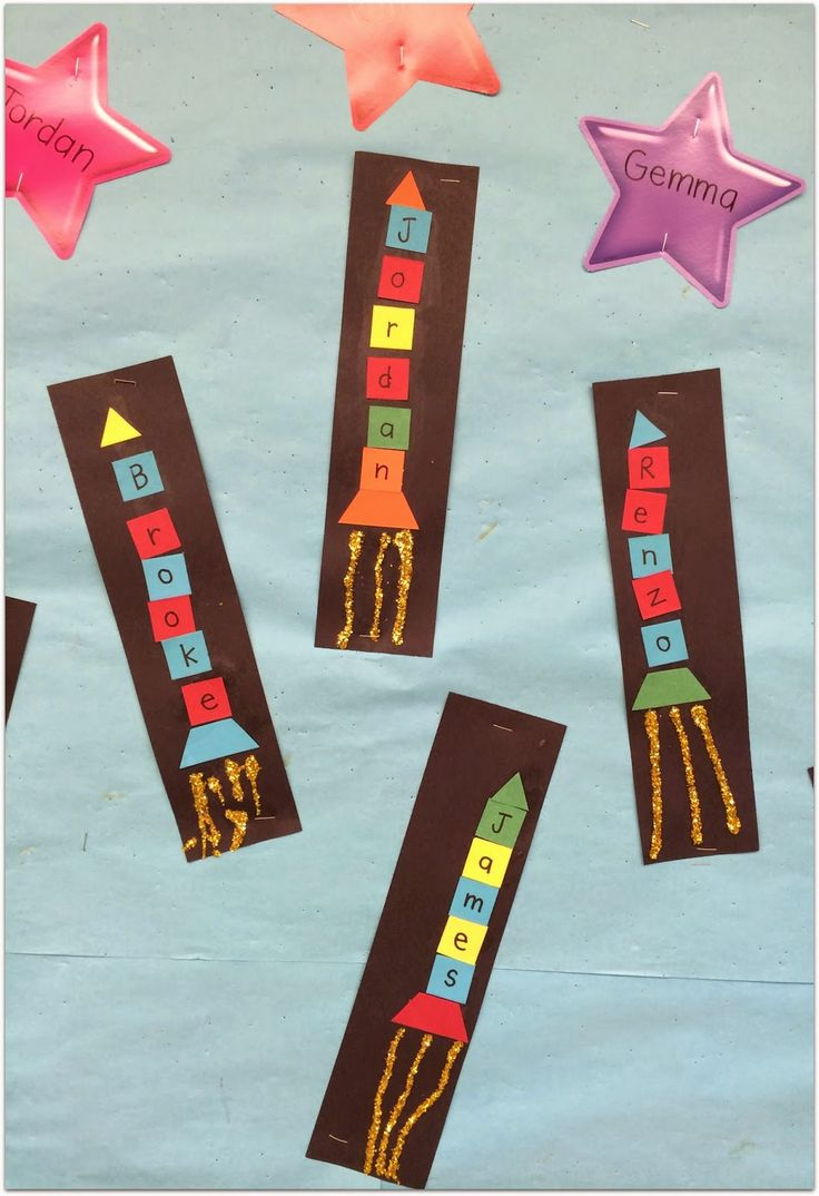 Mrs. Byrd's Learning Tree: Back to School Fun - Name Rockets and a Friendship FREEBIE!