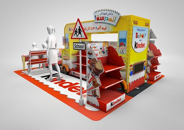 Kinder Back to School on Behance