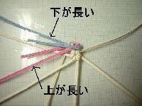 花結びの髪飾り補足(追記) - ゆうあ の eco time♪|yaplog!(ヤプログ!)byGMO
