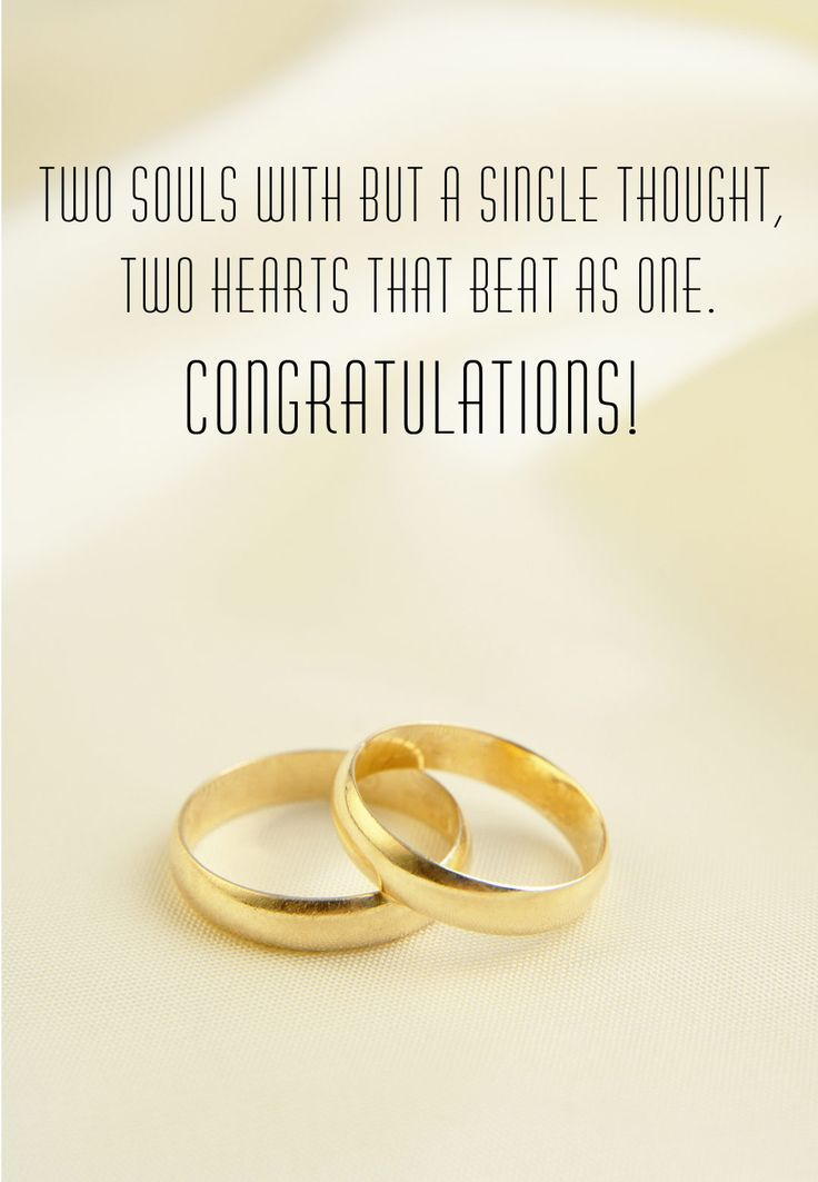 Free Printable Wedding Rings Greeting Card Diy
