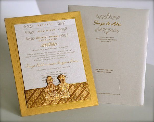 Batik & javanese couple invites!