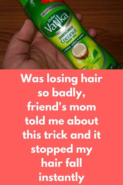 Was losing hair so badly, friend's mom told me about this trick and it stopped my hair fall instantly I never thought that hair fall is so easy to cure. Today I am going to share an effective remedy that will stop all your hair fall and you can see new hair growth yourself For this you will need 1/2 spoon honey Ginger Juice – 3 spoon Coconut oil Take a clean bowl In …