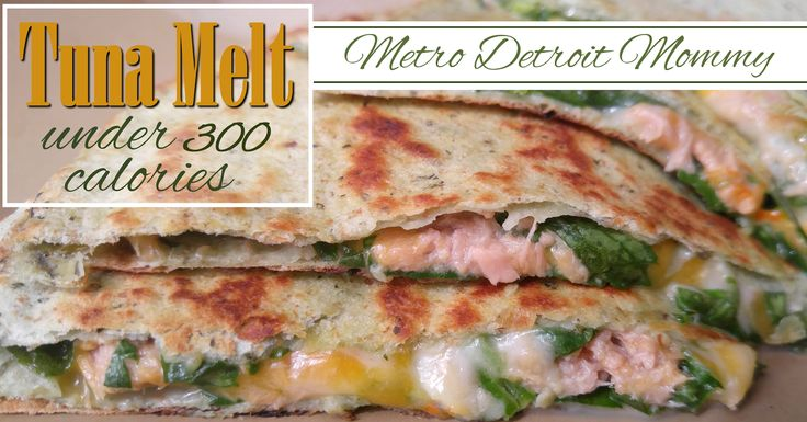 Here's a tasty recipe for a tuna melt that is less than 300 calories.  It is easy to make and rather filling.