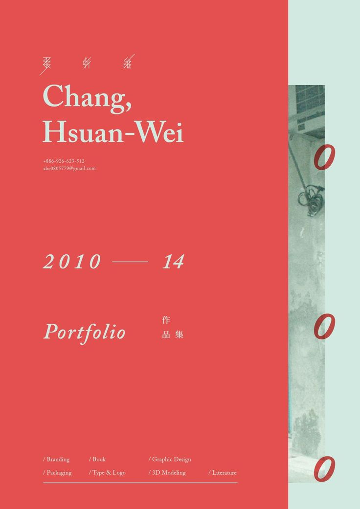 Chang, Hsuan-Wei's Portfolio  Design Works 2010-2014