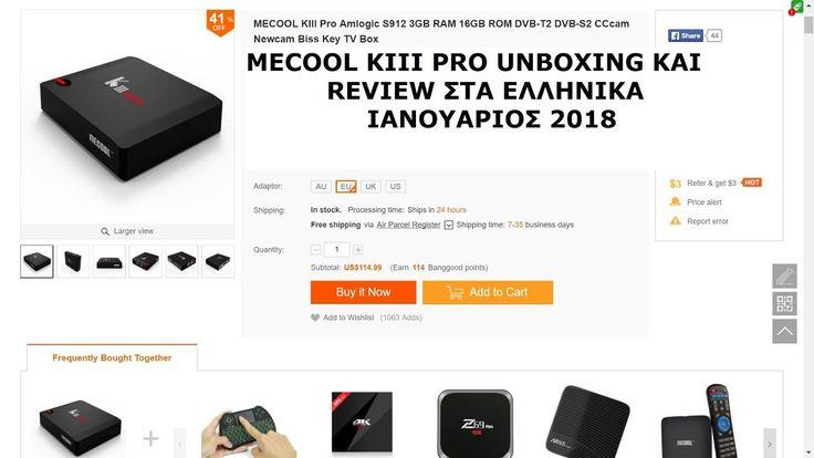Mecool KIII Pro Hybrid TV Box - Ελληνικό Unboxing και Review - Ιανουάριο...