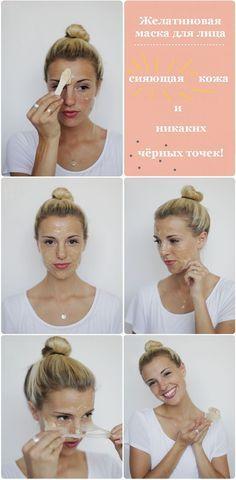 Желатиновая маска для лица для безупречно гладкой кожи