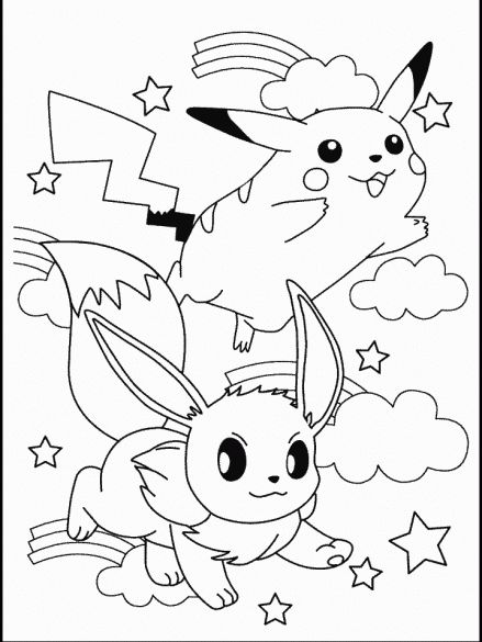 229 best images about Coloring Pages for Kids on Pinterest ...
