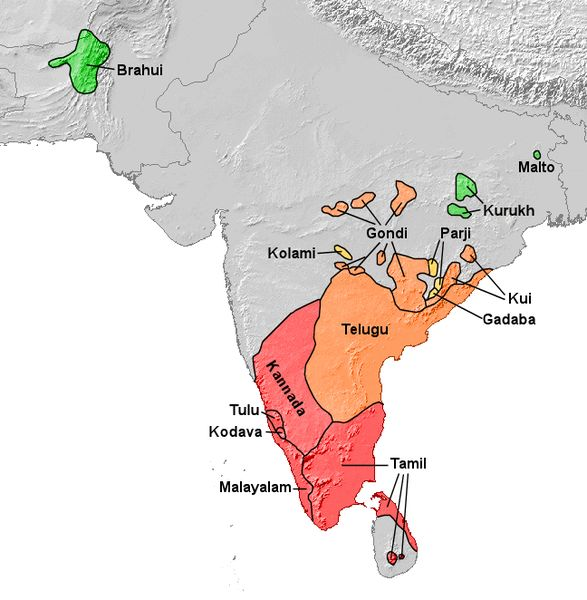Dravidian subgroup of languages spoken in India and other regions of South Asia. The red denotes southern languages (i.e. Malayalam, Tamil, Kannada), the orange denotes the south-central region (i.e. Telegu), the yellow the central region, and the green the northern regions of South Asia. Dravidian languages are a language family spoken mainly in southern India, parts of eastern and central India, northeastern Sri Lanka, Pakistan, Nepal, Bangladesh, and overseas in Malaysia & Singapore.
