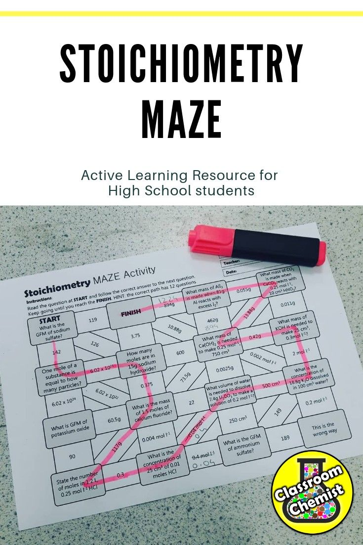 Stoichiometry Maze Teaching Chemistry Middle School Science Experiments Chemistry Fun with moles worksheet answers