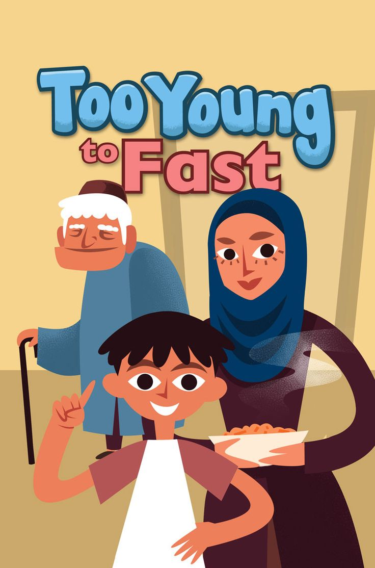 the science of fasting ramadan way Results from studies on the health effects of ramadan fasting are mixed dates are a great way to break the fast as they the science of nutrition and its.