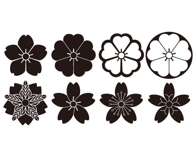 SAKURA KAMON family crest for Japanese cherry Japan Vector