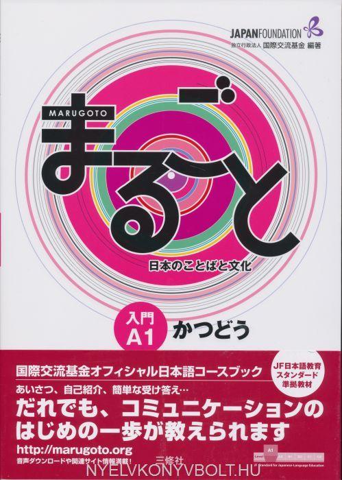 Marugoto Starter A1 Katsudoo - Japanese language and culture - Coursebook for communicative language competences | Nyelvkönyv forgalmazás - Nyelvkönyvbolt