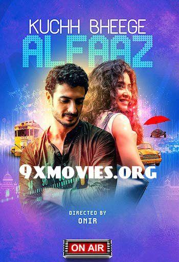 jalebi full movie download world4ufree