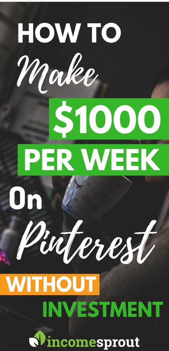 5 Easy Steps To Make Money On Pinterest without Blogging – Shawn gormley
