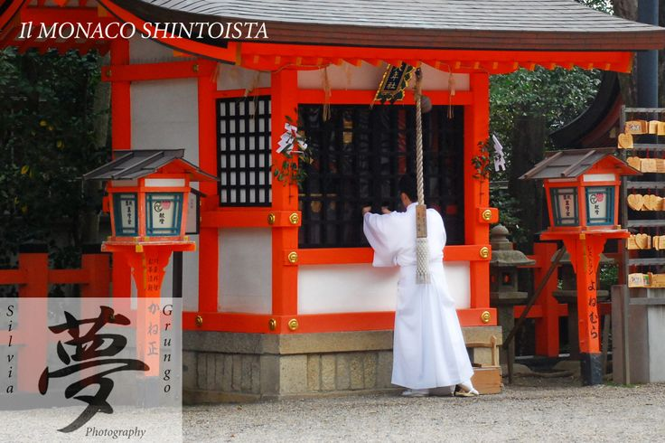 The Monk in the Shinto Shrine  #japan #kyoto #shrine