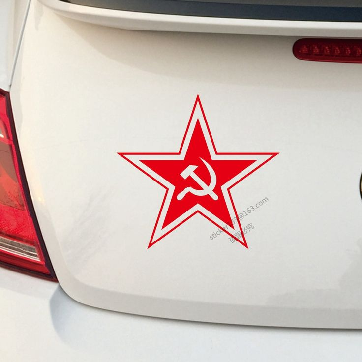 Cheap vinyl for car, Buy Quality vinyl film for car directly from China vinyl car sticker Suppliers: USSR Soviet Red Star Decal Sticker Air Force CCCP Hammer And Sickle Russian Car Trunk Vinyl Die cut  ,choose your size.