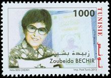 Subject  Tunisian Famous Figures : Zoubeida Bechir  Number  1949  Size  41 x 28 mm  Issue Date  27/12/2013  Number issued  500 000  Serie  Ordinary  Printing process  offset  Value  1000 millimes  Drawing  Héla Ben Cheikh