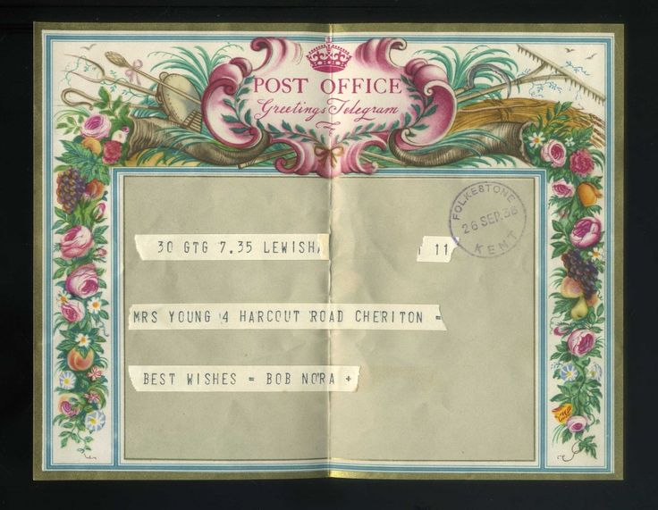 Rex Whistler 1936 GPO telegram
