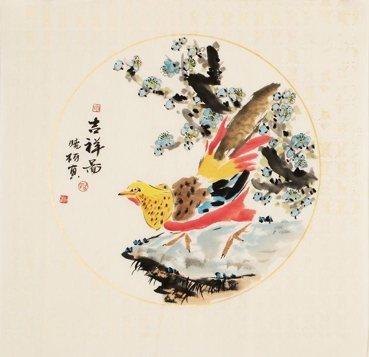 Chicken - CNAG006275